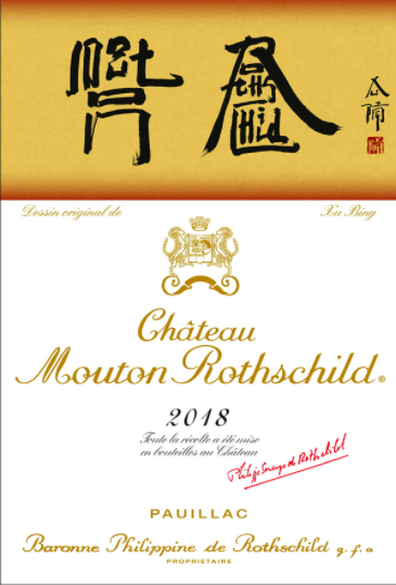 Mouton Rothschild 2008 - label